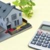 不動産購入時の諸費用の半分以上が仲介手数料って知ってますか?